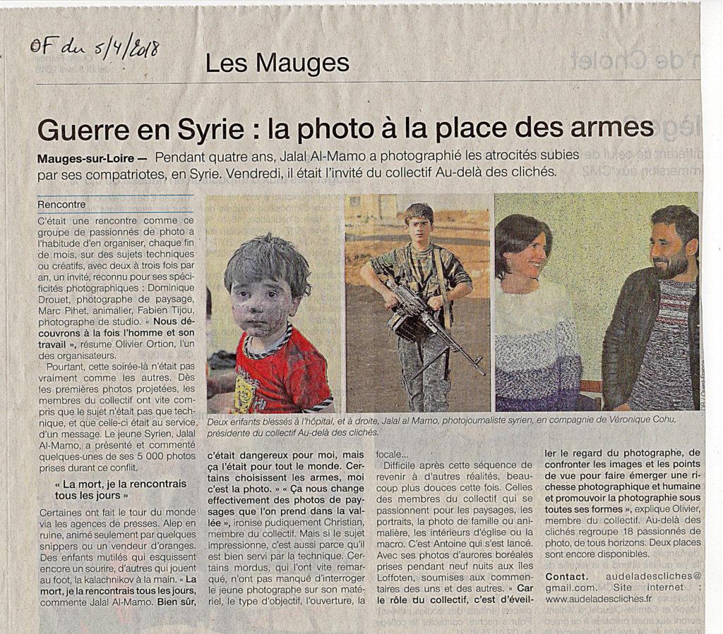 Ouest France / Collectif photo Au delà des clichés